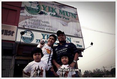 Restoran Pau Yik Mun 01