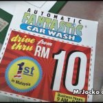 Automatic Fantastic Car Wash Seksyen 15