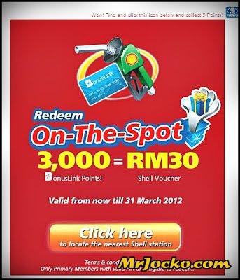 bonuslink_offer01