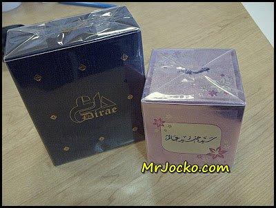 perfume_aljunaid