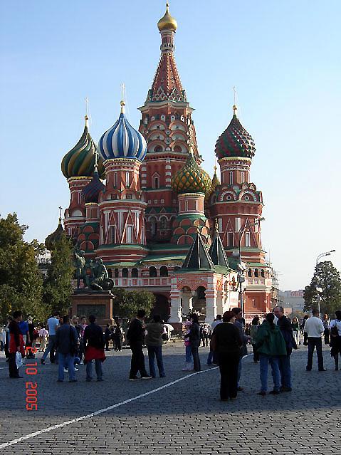 Negara Russia