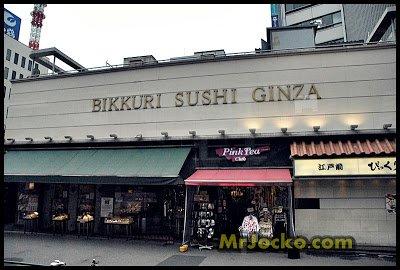 ginza_street_tokyo_02