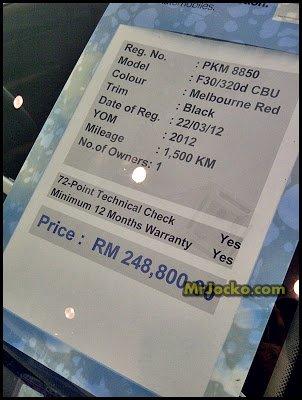 Kereta ni tak mahal cuma RM248,800 sahaja harganya. Ini mungkin tidak termasuk Insurans dan Cukai Jalan. Bagi yang mampu, memang la kereta jenis BMW ini