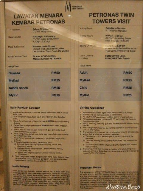 petronas_klcc_admission