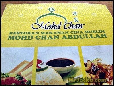 restoran_mohd_chan_01