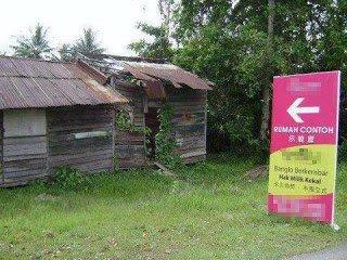 rumah_bungalow_murah