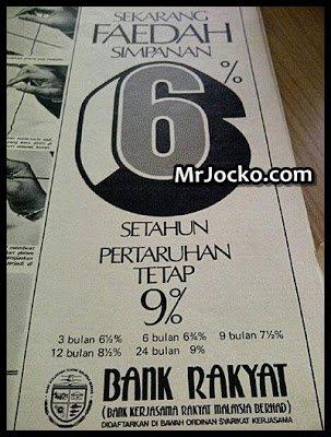 dividen-bank-rakyat-1