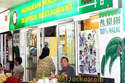 maharani-restaurant-gold-coast-04