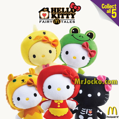 hello-kitty-fairy-tales-mcdonalds-2
