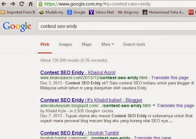 contest_seo_eridy_result-page-1