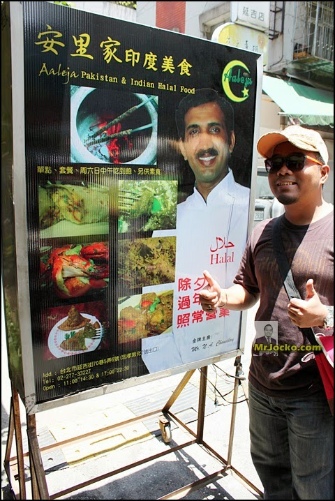 aaleja-pakistan-restaurant-taipei-01