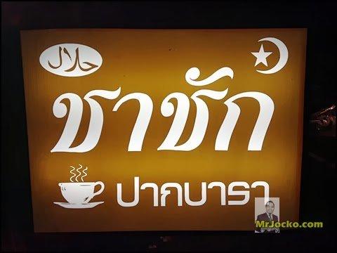 roti-canai-thailand-01