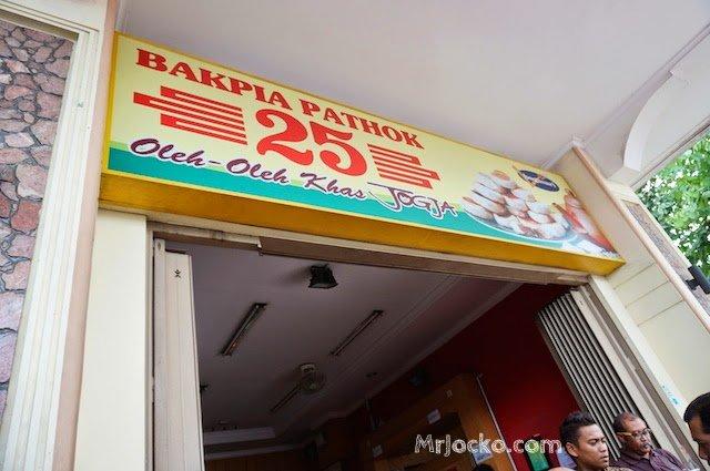 bakpia-jogja-01