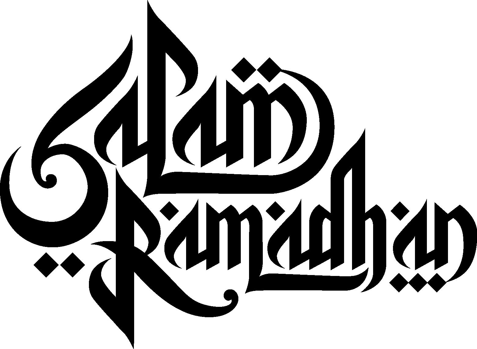 Salam_Ramadhan