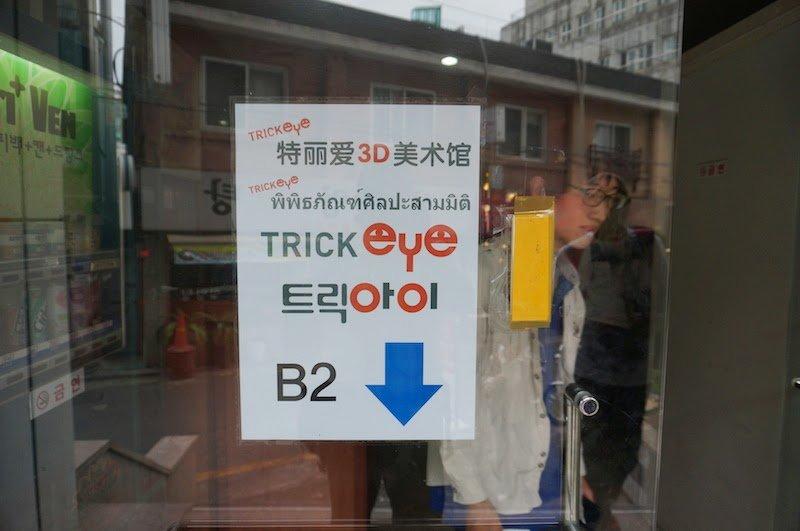 Pengalaman Di Trick Eye Museum Seoul Korea Selatan