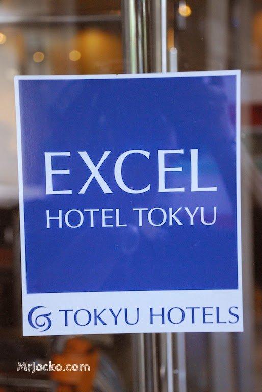 Excel-Hotel-Tokyu-011