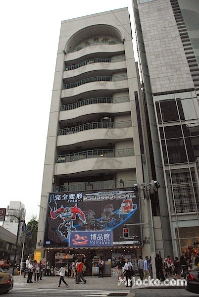 Hakuhinkan-Toy-Park-Ginza-Tokyo-01