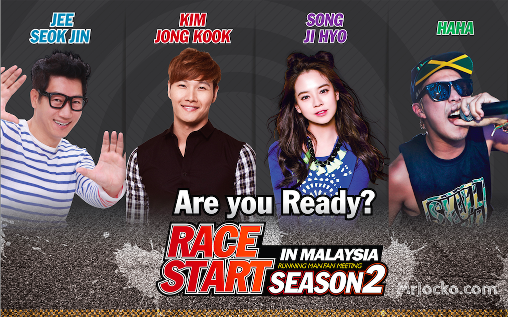 Running-Man-Race-Start-Season-2-Malaysia-Poster