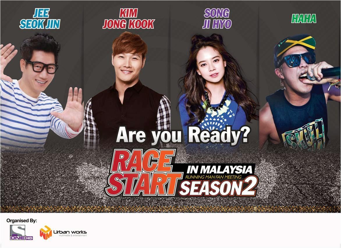 Ticket-Race-Start-Season-2-Malaysia-Tickets