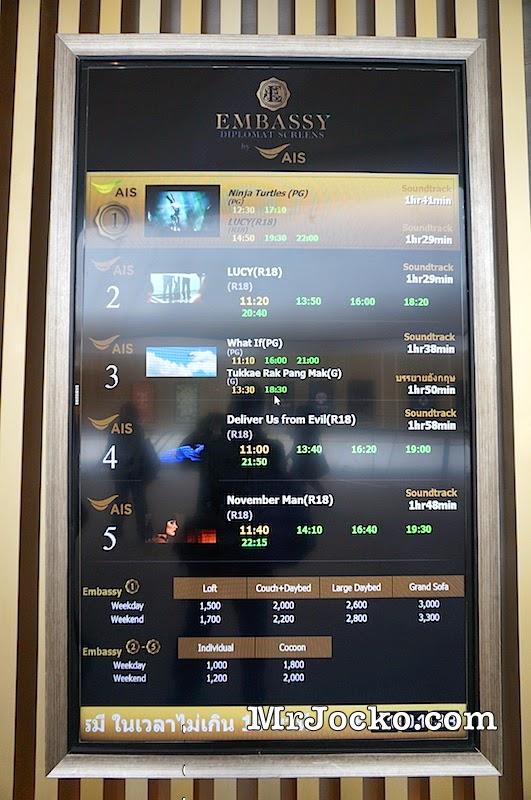 Rate Embassy Diplomat Screens Bangkok