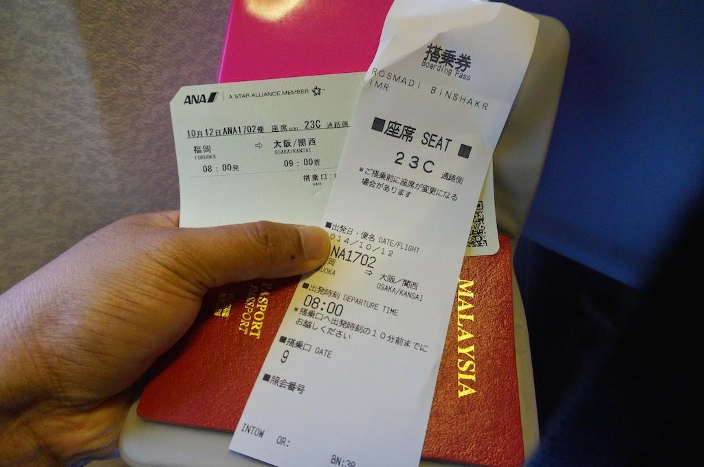 All-Nippon-Airways-Japan-011