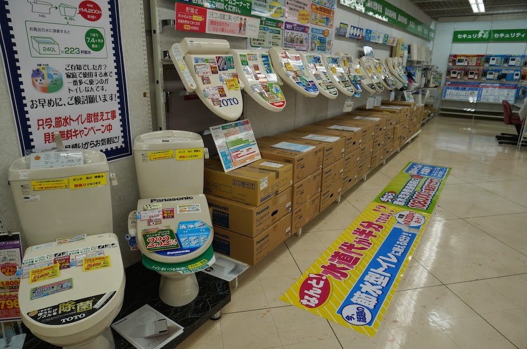 Best Denki Outlet Di Fukuoka City