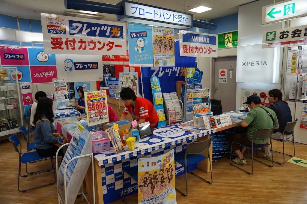 Best Denki Japan