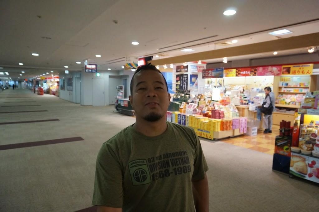 Fukuoka Airport Jepun