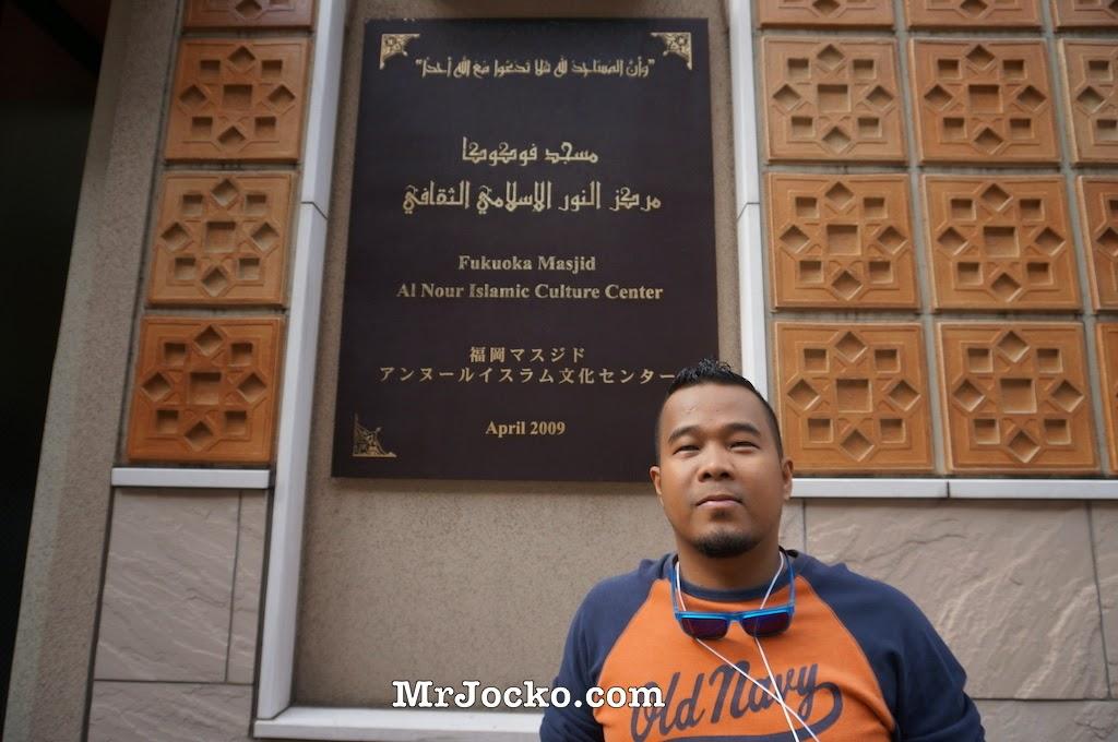 Fukuoka-Masjid-Hakozaki-011