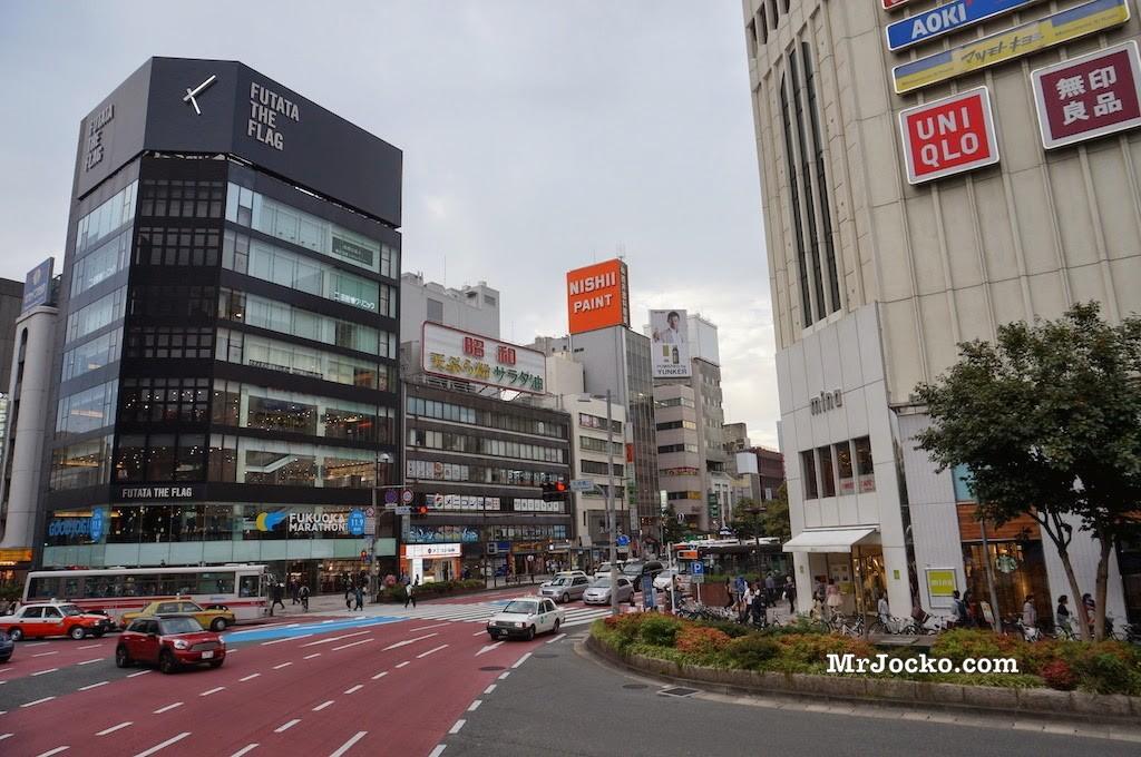Fukuoka Bus Ride