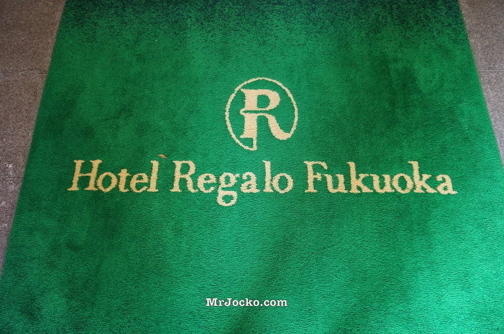 Hotel Regalo Fukuoka Japan Review