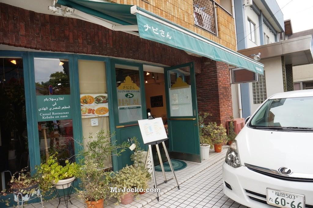Nabi-san Restaurant Halal Food Plaza Kyushu