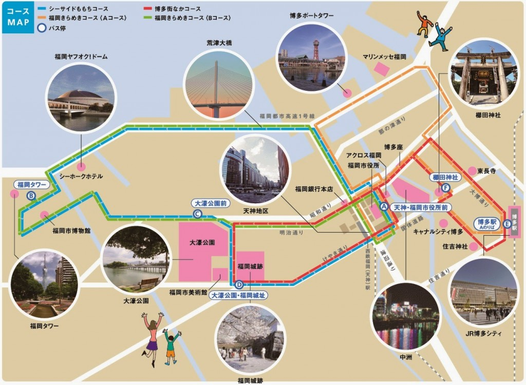 Fukuoka Top Open Bus Map
