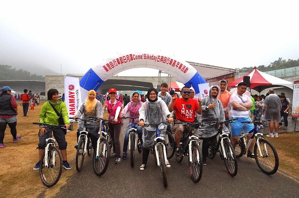 2014 Taiwan Cycling Festival At Sun Moon Lake