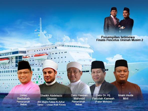 Pelayaran_Islamik_3.0_Malaysia_