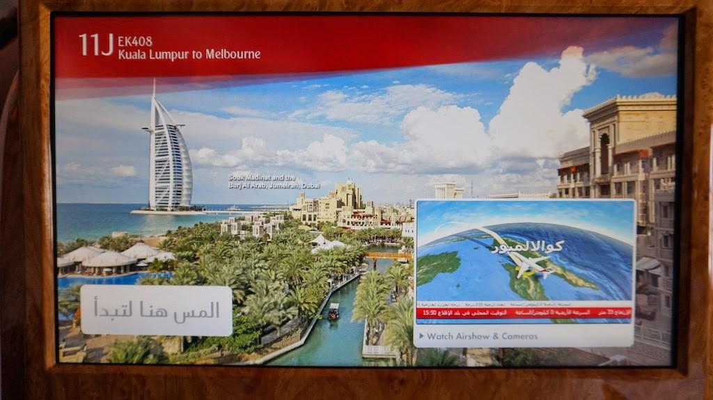 Pengalaman Business Class Emirates Yang Terbaik Ke Melbourne