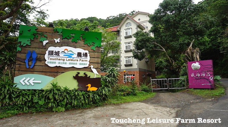 Toucheng-Leisure-Farm-Resort
