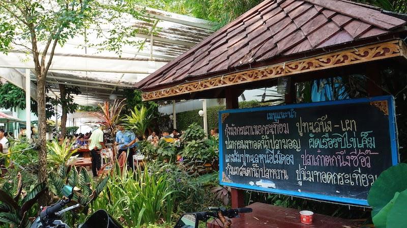 Baan Itsara Hua Hin Restaurant Lunch Seafood Terbaik