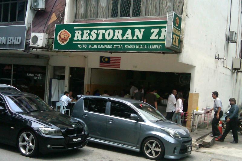 kari_kepala_ikan_kampung_attap
