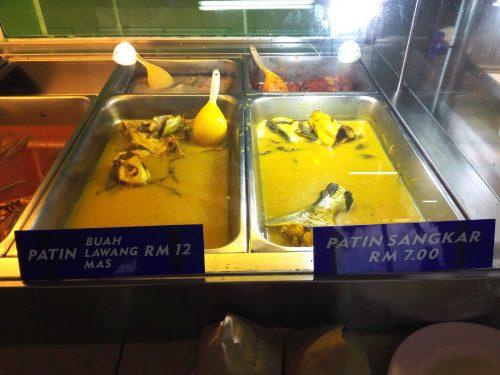 Ikan Patin Masak Tempoyak Terkenal Di Temerloh