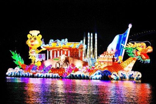 Keajaiban Sinaran Lampu Malam Putrajaya 2015