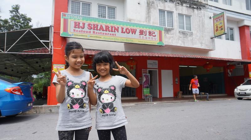 Restoran-Haji-Sharin-Low-01