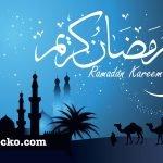 Salam Ramadhan 1436 Hijriah Tahun Masehi 2015
