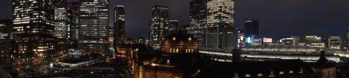 Trip Bajet Ke Tokyo : Travel Lawak Part 3