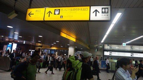 Trip Bajet Ke Tokyo : Travel Lawak Part 9 Akhir