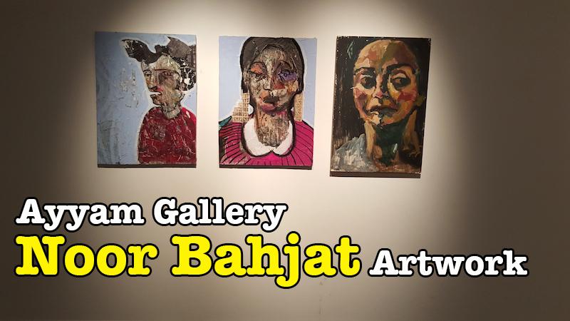 noor_bahjat_gallery_dubai_00-copy