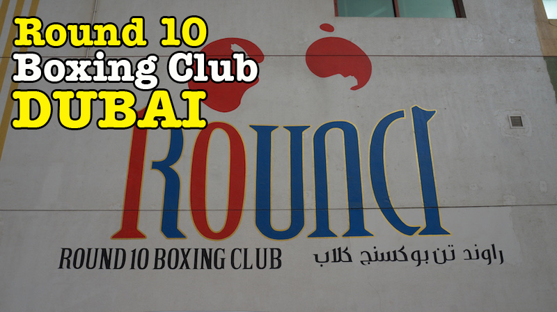 round-10-boxing-club-Dubai-01-copy