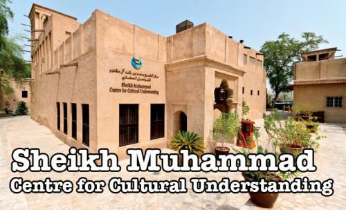 Sheikh Muhammad Centre For Cultural Understanding Dubai