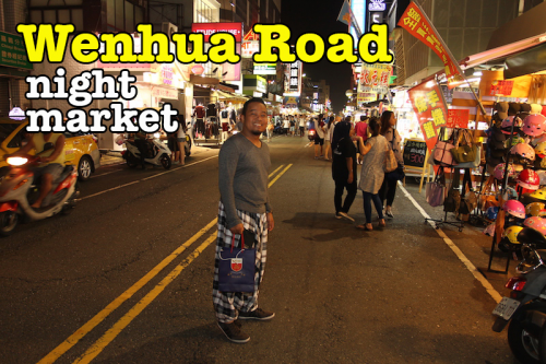 Wenhua Road Night Market Chiayi