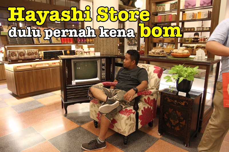 hayashi_store_tainan_04